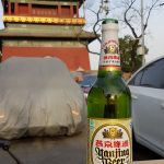 Yanjing beer, Beijing, China