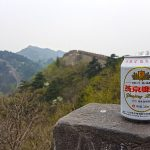 Yanjing beer, Great Wall of China, China.