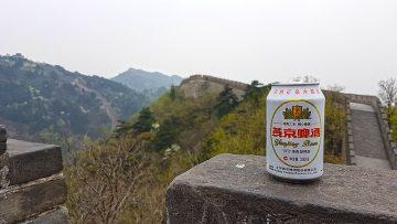 Yanjing beer, Great Wall of China, China.