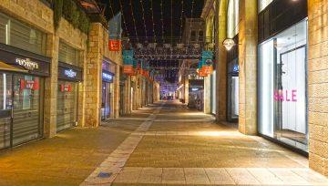 Mamilla street Jerusalem