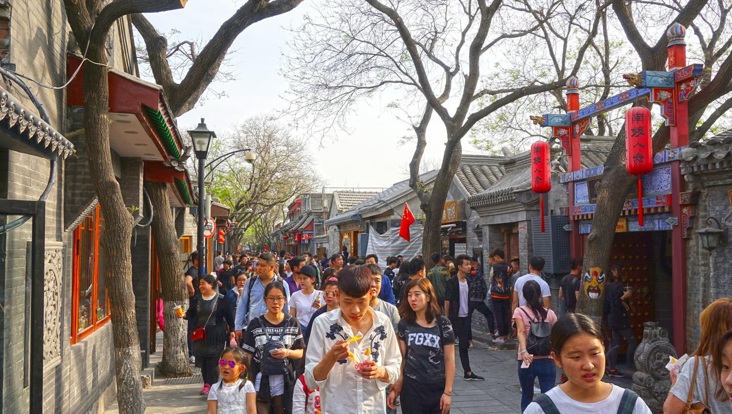 Nanluoguxiang hutong Beijing