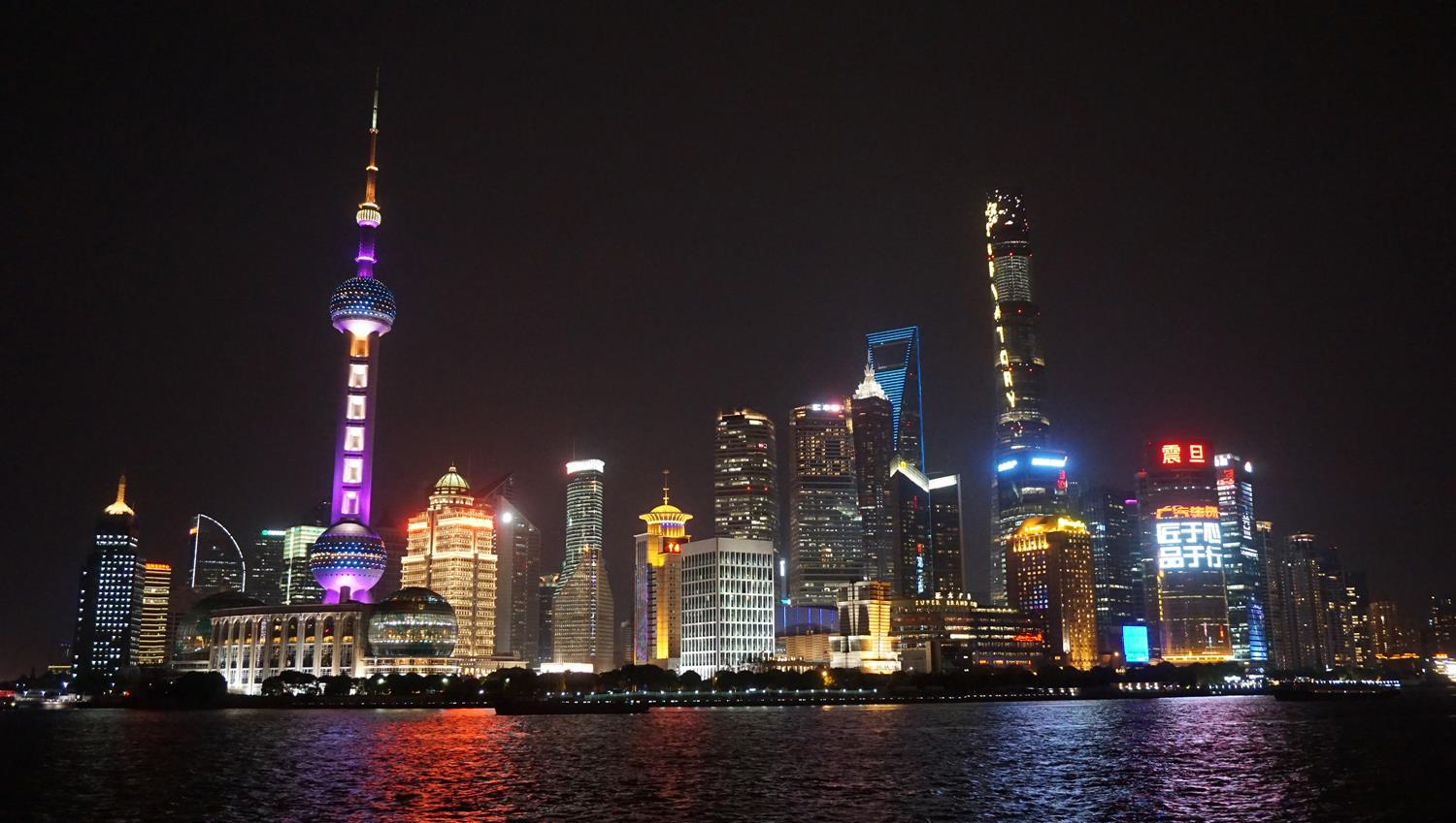 Shanghai's skyline in the dark