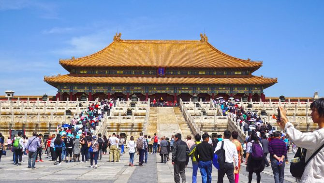 Beijing, vibrant capital of China - MY WAY TO TRAVEL