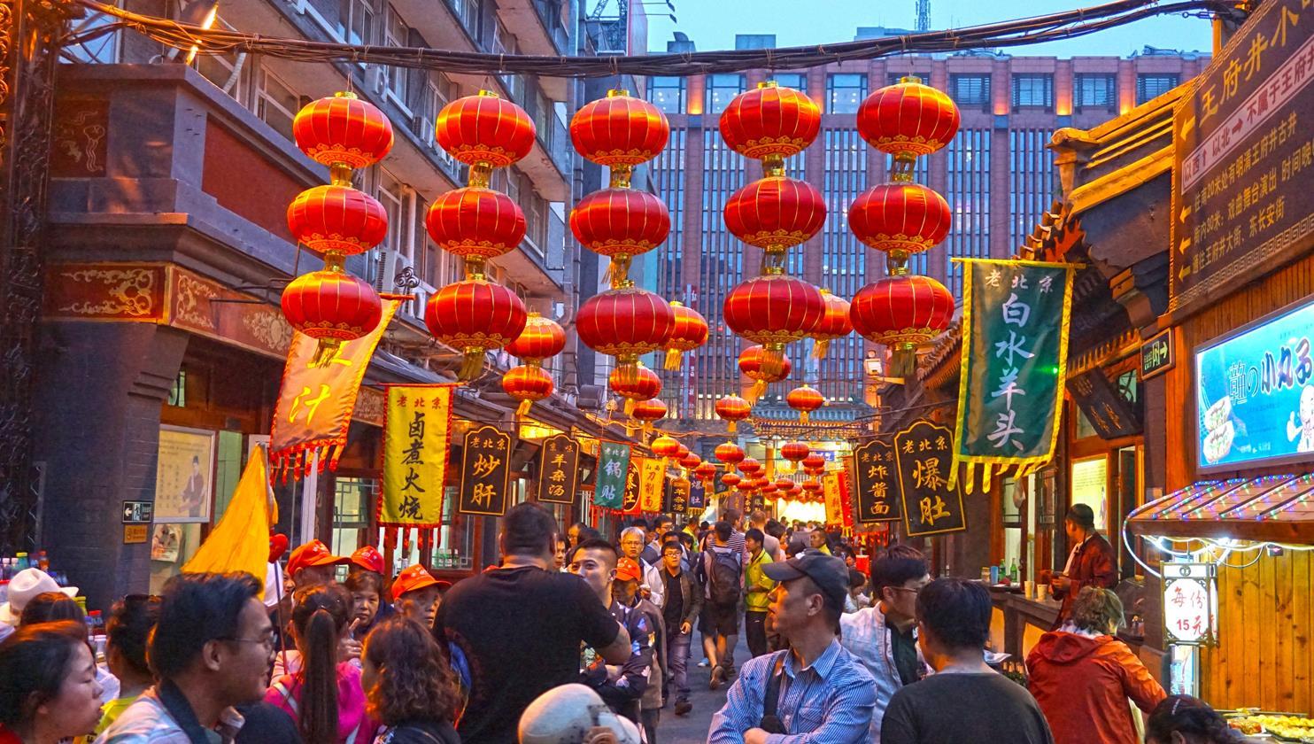 Wangfujing food street Beijing