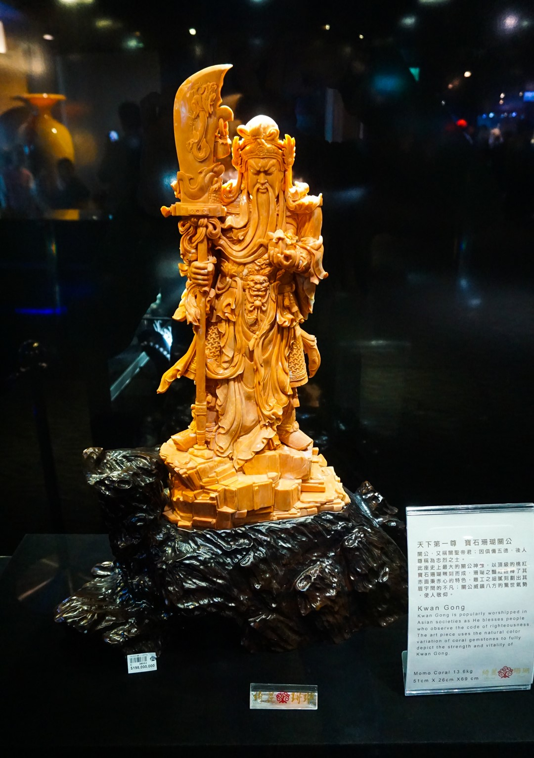 Kwan Gong statue from Momo coral worth 5.7 million €