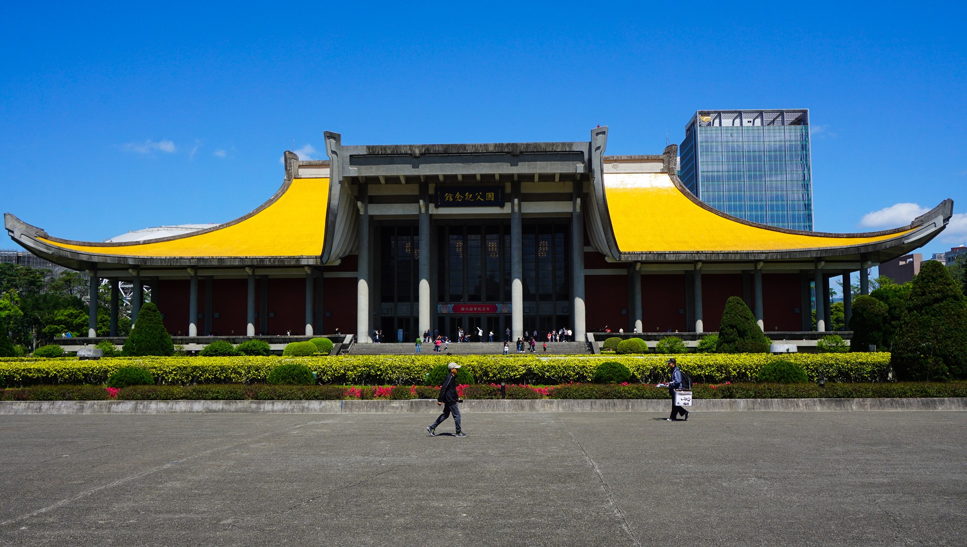 Sun Yat Sen Memorial Hall in Taipei