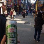 Taiwan beer, Taipei, Taiwan