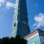 The main landmark in Taipei - Taipei 101